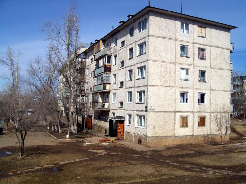 знакомства город степногорск казахстан